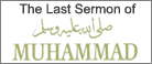 Last Sermon of Prophet SAW