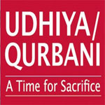 Qurbani (Udhiya) Spirit/Virtue/Dua'a