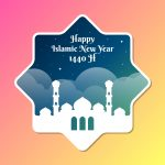 Islamic New Year 1440 Hijrah